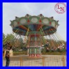 2011 Attractions!! Amusement park flying swing chair rides