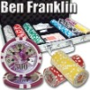 300pc Ben Franklin professional Texas customized poker chip set