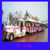 60+2 seats park fun electric  trackless  train