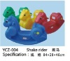 Cartoon  Pool (YCZ-004)(pleasure toy)