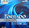 ITTF Approved Reactor Tornado Pips-In Table Tennis Rubber with Sponge