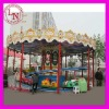 Latest!!! Interchange Cars kids amusement park ride train