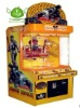 New in 2011/Hot sale in 2011/Big Cannon/Redemption Machine