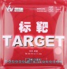 Sanwei TARGET Pips-In Table Tennis Rubber with Sponge