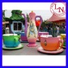 Super Cool!! Beautiful Musical Coffee/Tea Cup for Kids Amusement Rides