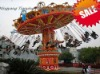 interesting amusement park products flying chair